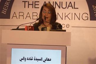 وزيرة التضامن الاجتماعى: 18% فقط من سكان الدول العربية لديهم حسابات مصرفية