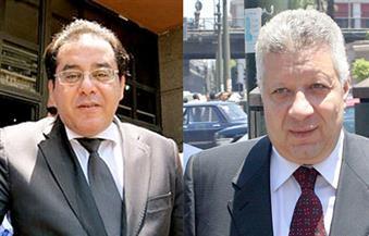 تأجيل محاكمة مرتضى منصور لاتهامه بسب وقذف أيمن نور لجلسة 26 ديسمبر