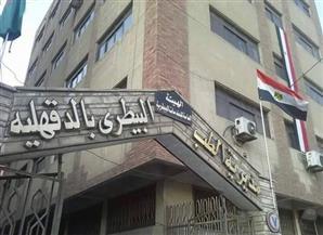 """بيطري الدقهلية: تم التوصل للكلب """"المسعور"""" بعد عقر 15 مواطنا بمنطقة الشيخ حسانين"""