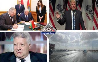 اتفاقية تنشيط السياحة.. فرز أصوات ترامب.. عودة شيكابالا.. غرق قطر بنشرة الثالثة