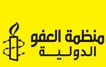 سلطات محافظة تعز اليمنية تنفي صحة تقرير منظمة العفو الدولية