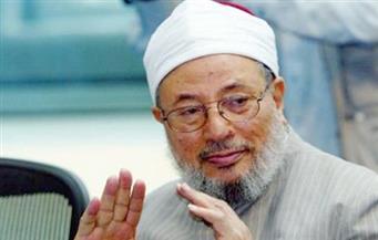 """حبس خطيب مسجد بسمنود لاستشهاده بـ """"القرضاوي"""" في التحريض على العنف"""