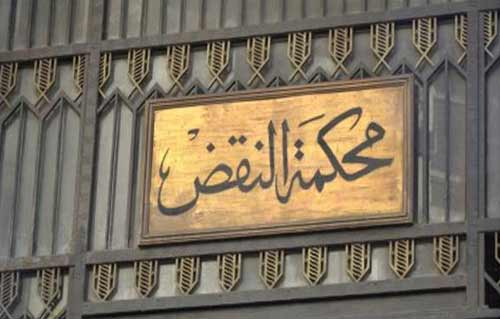 النقض تؤيد أحكام المؤبد والمشدد بحق 16 متهما بخلية إرهابية -