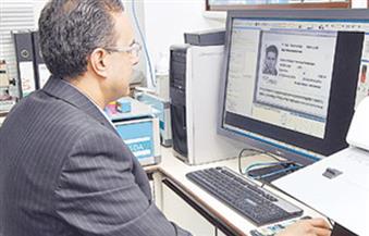 برنامج تدريبي لمنظمة الهجرة الدولية ووزارة الداخلية حول الإجراءات الأمنية بالحدود المصرية