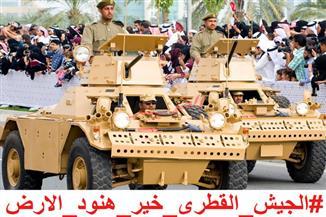 اختراق موقع الجزيرة قبل إذاعة الفيلم التسجيلي عن الجيش المصري