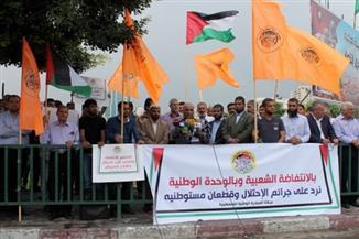 حركة المبادرة الوطنية الفلسطينية: التفجيرات الإرهابية في مصر جريمة ضد الإنسانية