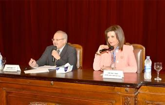 وزيرة الهجرة تلتقي الطلبة المتفوقين بالجامعات المصرية المشاركين في المؤتمر الوطني الأول لعلماء مصر