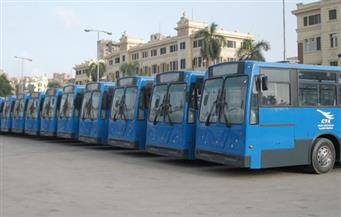 """""""النقل العام"""" توافق على صرف منحة المولد النبوي للعمال"""