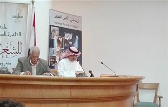 """بالصور.. شاعر تونسي يلقي قصيدة في حب مصر بـ""""الأعلى للثقافة"""""""