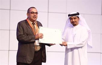 معرض الشارقة الدولي للكتاب يكرم الفائزين بجوائز الدورة الخامسة والثلاثين
