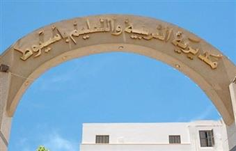 تعليم أسيوط ينفي سقوط طالبة من الدور الرابع بإحدى مدارس أبوتيج