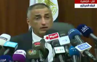 طارق عامر: تحرير سعر الصرف إجراء تاريخي يحدث لأول مرة بمصر