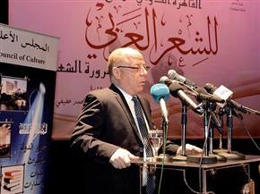 """الليلة.. إعلان اسم الشاعر الفائز بجائزة """"ملتقى القاهرة الدولي الرابع للشعر العربي"""""""