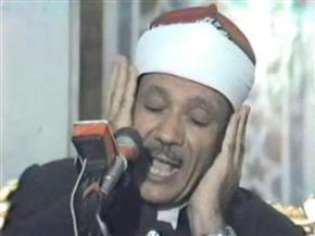 في ذكراه.. عبدالباسط عبدالصمد.. الحنجرة الذهبية وصوت مكة.. صاحب أجمل مدرسة تلاوة في العالم