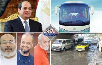 السيسي بالإمارات..أمطار بالمحافظات..أتوبيسات كهربائية في مصر.. المشدد لبديع والبلتاجي بنشرة التاسعة