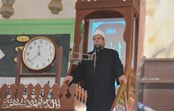 وزير الأوقاف من المسجد الأحمدي: استقامة الأسرة هو استقرار للمجتمع.. والإسلام وضع أسس حمايتها