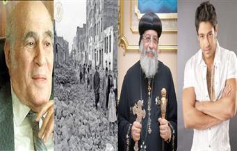 في مثل هذا اليوم: إسرائيل في قناة السويس .. البابا وحماقي يحتفلان بميلادهما.. عيد الحب