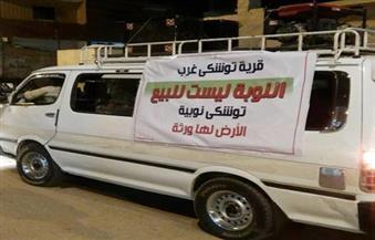 Image result for مزاد بيع أراضي النوبيين