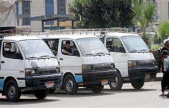"""ضبط مشرف """"سرفيس"""" لفرضه إتاوات على سائقي الأجرة بموقف عبدالمنعم رياض"""