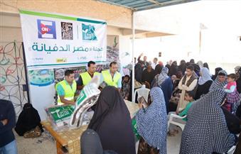 توزيع 7500 بطانية من جمعية مصر الخير على الأسر الأكثر احتياجًا بمدن وقرى مطروح