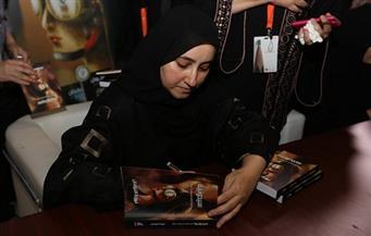 """""""الشارقة الدولي للكتاب"""" يشارك المؤلفين فرحة إصداراتهم الجديدة"""