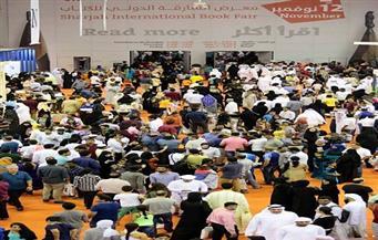 أكثر من 650 ألف زائر لمعرض الشارقة الدولي للكتاب في 4 أيام