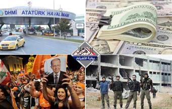 سعر الدولار.. عزل الرقة.. وفود بقصر بعبدا.. هجوم بمطار أتاتورك.. مخاوف العلماء.. بنشرة الثالثة عصرًا