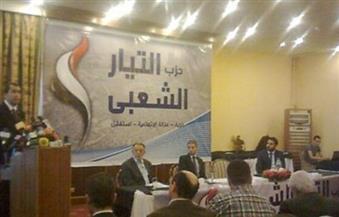"""حزبا """"الكرامة"""" والتيار الشعبي"""" يطالبان الحكومة بالتراجع عن القرارات الاقتصادية الأخيرة"""