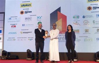 مصري يفوز بجائزة الخليج في التصميم المعماري