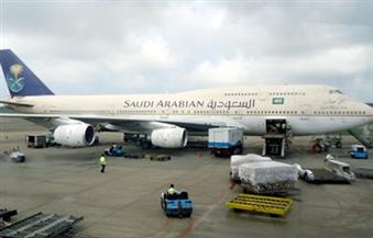 """الخطوط السعودية تبدأ تسيير رحلاتها من مبنى الركاب الجديد """"2"""" بمطار القاهرة"""