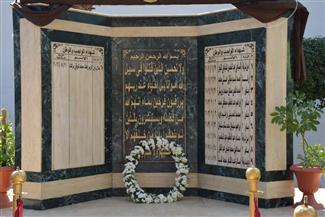 افتتاح مسجد الشهيد نقيب كريم رفعت ونصب تذكاري لـ 10 من شهدار الجيش والشرطة بالمنصورة