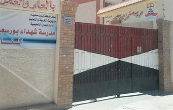 """طلاب بمدرسة """"شهداء بورسعيد"""" يتبرعون من مصروفهم لجمعية حملة التوعية ضد السرطان"""