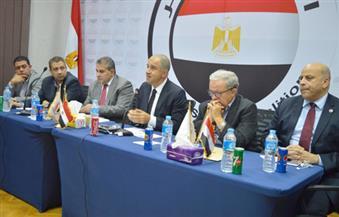 """""""دعم مصر"""" يعقد اجتماعًا لمناقشة تحويل الدعم العيني إلى نقدي وتطبيق الكروت الذكية"""