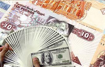 استقرار الدولار بالبنوك في تعاملات اليوم الخميس