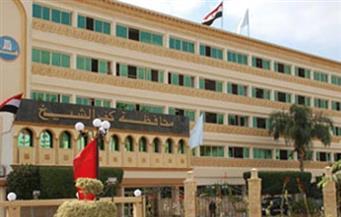 """لجنة من """"التنظيم والإدارة"""" لبحث تثبيت 6578 مؤقتًا بتعليم كفر الشيخ"""