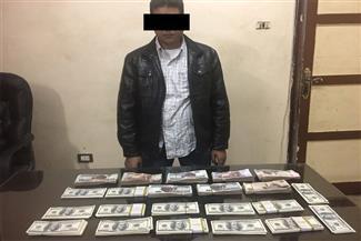 ضبط 69 ألف دولار أمريكي مزور وعملات أخرى بحوزة عامل بالدقهلية