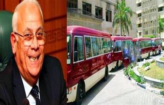 محافظ بورسعيد يخصص سيارات مشروع النقل الداخلى للطلبة بـ15 جنيه شهريا