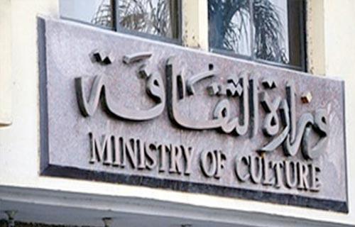 تعرف على أسماء الحاصلين على منح التفرغ للمبدعين 2020/2019 من وزارة الثقافة -
