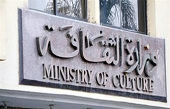 """وزارة الثقافة تحتفل بليلة القدر عبر قناتها على """"يوتيوب"""".. الثلاثاء"""