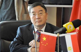 السفير الصيني: مستعدون لتعظيم استفادة مصر من الفرص التمويلية التي يقدمها صندوق طريق الحرير