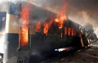 مقتل أربعة أشخاص في انفجار قطار شحن في بلغاريا