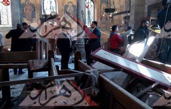 """جامعة حلوان تنعي ضحايا """"الكاتدرائية"""":  الشعب المصري في تماسك ووحدة إلى يوم الدين"""