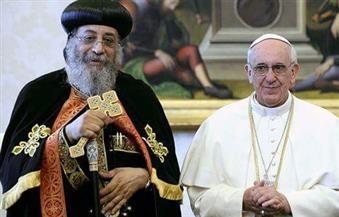 البابا فرنسيس يزور مصر آواخر أبريل المقبل