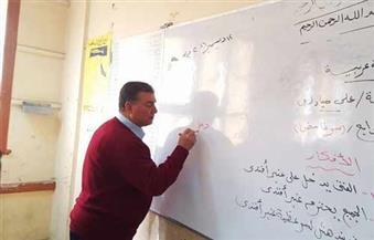 """وكيل """"تعليم الفيوم"""" يطالب برفع مستوى تلاميذ مدرسة قحافة الابتدائية"""