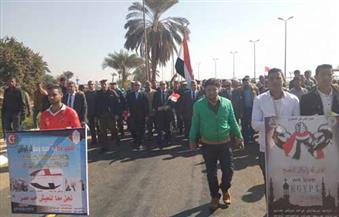 بالصور-مسيرة-طلابية-بسوهاج-تنديدًا-بالأعمال-الإرهابية