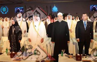 مصر الحاضر الأكبر فى القمة العالمية لرئيسات البرلمانات فى أبوظبى.. وشيخ الأزهر يدين الإرهاب