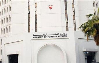البحرين ترحب بدعوة السعودية لعقد اجتماع عاجل بشأن التطورات في عدن