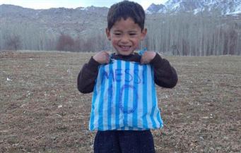 بالصور.. ميسي يحقق حلم الطفل الأفغاني أخيرًا