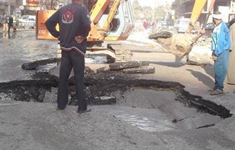 بالصور.. قطع مياه الشرب عن مدينة الفيوم بسبب كسر في خط مياه عمومي