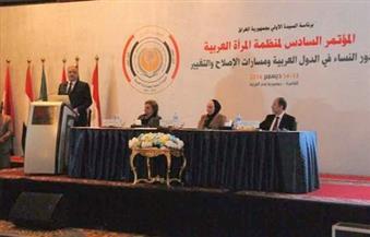 إطلاق العدد الأول من الصالون الثقافي  بالمؤتمر السادس لمنظمة المرأة العربية